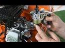 Как разобрать и прочистить карбюратор в мотоблоке