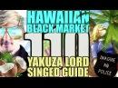 Siv HD - Best Moments 110 - HAWAIIAN BLACK MARKET YAKUZA LORD SINGED GUIDE