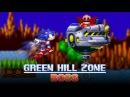 Green Hill Zone Boss Animation