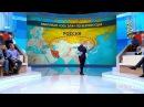 Американская игра_Время покажет_13.10.2017,В центре внимания экспертов скандал вокруг российской дипсобственности в США, отказ в выдаче виз членам делегации Генштаба Вооруженных сил Российской федерации и выход США из ядерной сделки с Ираном.