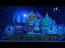 Открытие Олимпиады в Сочи. Фрагмент с летящей тройкой и масленницей