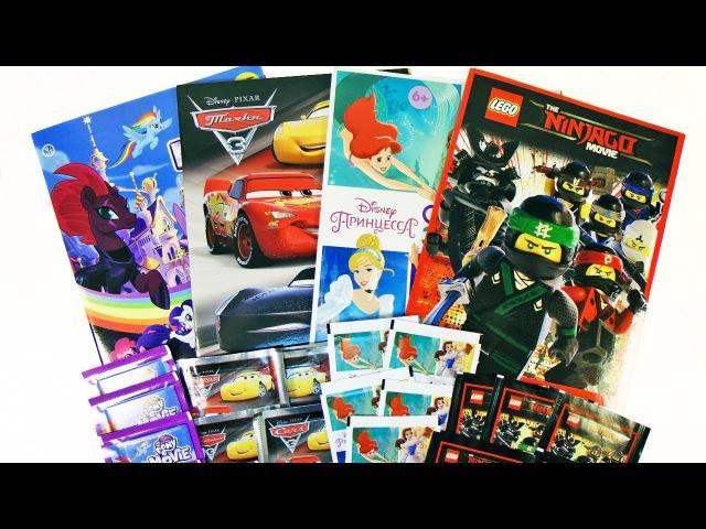 LEGO NINJAGO ТАЧКИ 3 Принцессы Дисней My little pony Movie Наклейки PANINI MIX Surprise unboxing