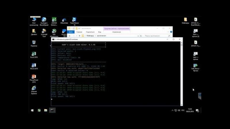 Palit GeForce GTX 1080 Ti JetStream 11GB ( Micron ) Майнинг Zсash и Ethereum без разгона