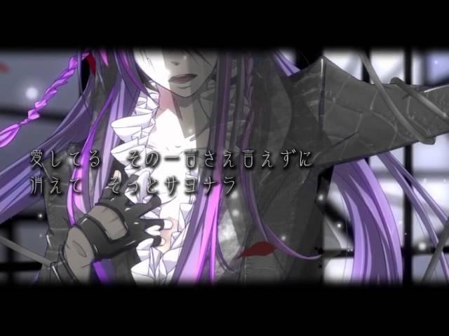 【SCL Project】 Gakupo V3 - imperfect flower 【eng sublyrics】
