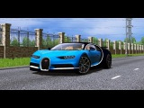 City Car Driving 1.5.5 - Bugatti Chiron 2016 by TJ  + Download LINK  1080p &amp G27 &amp Cinematic
