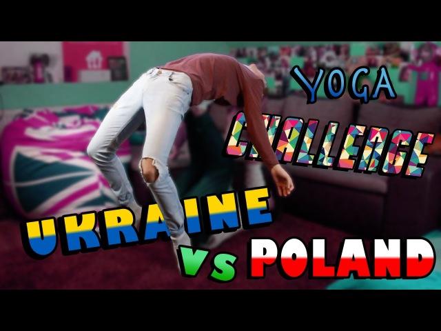 INTERNATIONAL YOGA CHALLENGE