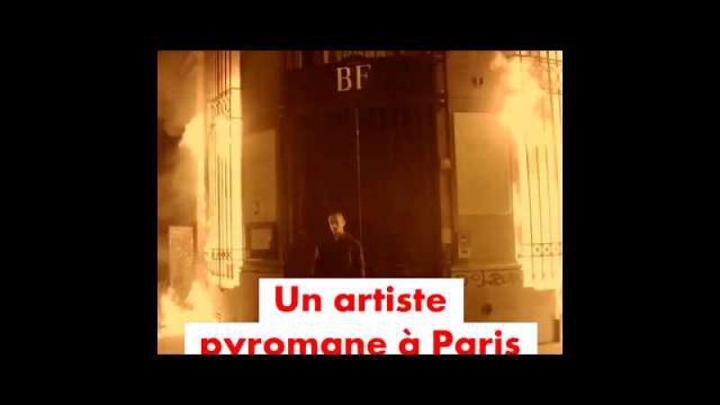 La dernière œuvre de l'artiste russe Pyotr Pavlensky la Banque de France en feu
