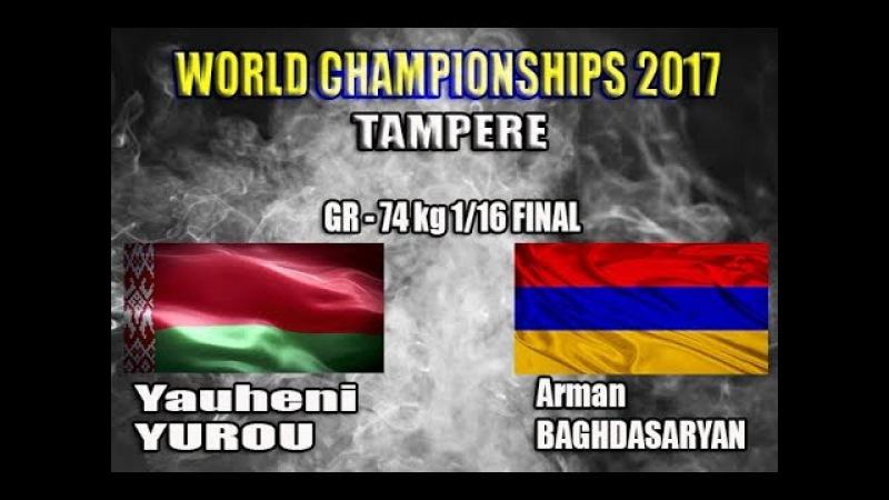 A.BAGHDASARYAN (ARM) vs Y.YUROU (BLR) 1/16 GR 74 kg