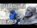 КАРЛСОН В ЛЮДЯХ ИКС! ЧЕСТНЫЙ ТРЕЙЛЕР