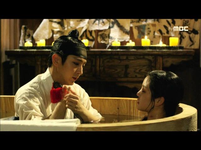 Scholar Who Walks The Night 밤을 걷는 선비 10회 Lee Joon ki give Lee Yu bi a bath 20150806