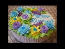 ТОРТ на 50 летие УКРАШЕНИЕ для торта Украшение торта белково заварным кремом Cake de