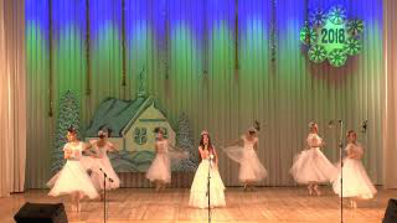 Вальс Анастасии исполняет Полина Тарасова и ансабль Рапсодия Брянск 27 12 2017