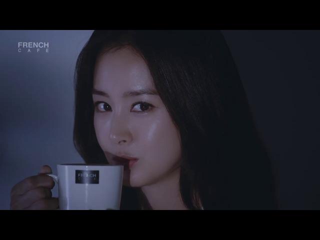 프렌치카페 카페믹스 TV CF(15)_김태희