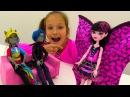 Дракулаура ТОП МОДЕЛЬ МонстерХай 👗 Игры одевалки для девочек 👙 Видео с куклами