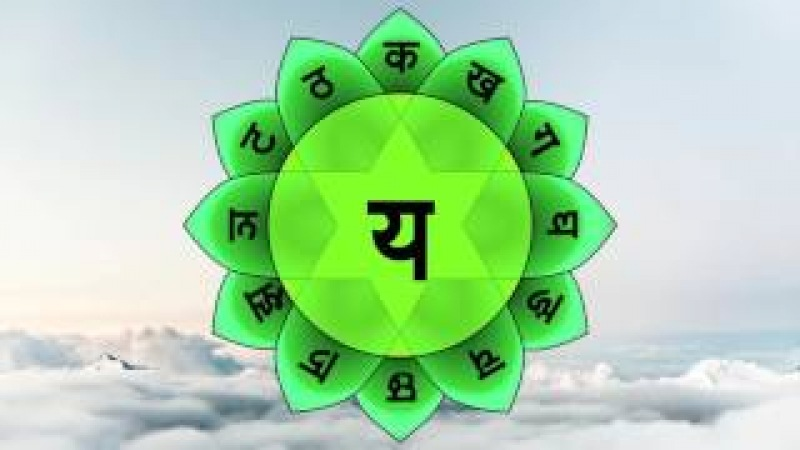 Чакра Анахата янтра, звук ЙАМ, 21 цикл