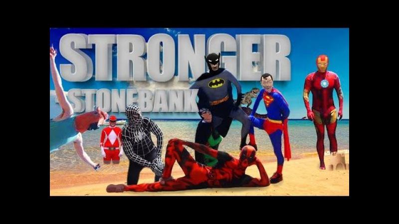 Stonebank - Stronger (Feat. EMEL) (Unofficial) Music Video