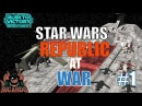 STAR WARS EAW Republic at War 1.2 Expansion Modded 1