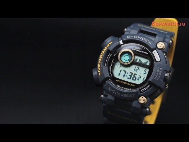 Видеообзор электронных часов Casio G-Shock Frogman GWF-D1000NV-2E