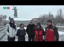 РВС Спортсмены из Луганска завоевали медали в соревнованиях Лестница в небо