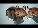 Татонка S1 EP13 - Великий дух леса
