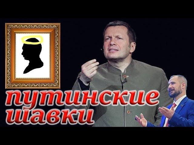 СРОЧНО! Невозможно поверить! Но путинская власть опустилась ниже некуда! Грудинин разоблачает ложь.