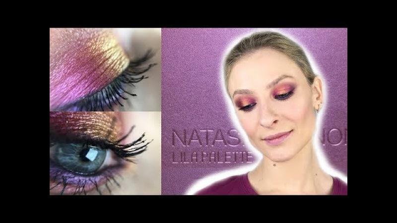Палетка Lila palette Natasha Denona. Стоит ли своих денег? Продолжаем разбираться