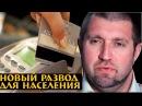 СНЯТЬ НАЛИЧКУ В КАССЕ МАГАЗИНА 14 02 18 В ЧЁМ ПОДВОХ