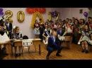 ОТОЖГЛИ на Последнем звонке Сценка про ЕГЭ 11А Школа 76 г Владивосток