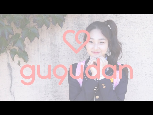 [gugudan] 미나 tvN '직립보행의 역사' 메이킹 필름