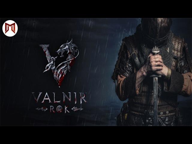 Valnir Rok на PC