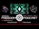 TheFreedompodcastlive Techno Tech House Deep Tech Melodic Techno