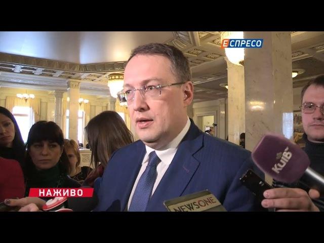 В Україні не заборонені мирні протести, але у силовиків кидати каміння не дозволено, - Геращенко