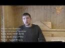 Сгорела мастерская Мир гуслей . Интервью с Сергеем Горчаковым об истории мастерской Мир гуслей