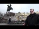 Байки Петербурга - Медный всадник