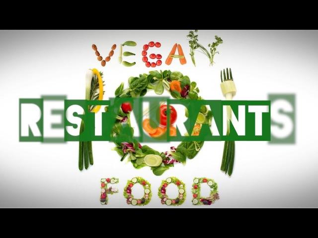 Веганские рестораны в Украине, Харьков, Vegan Restaurants in Ukraine (1 series): KHARKIV
