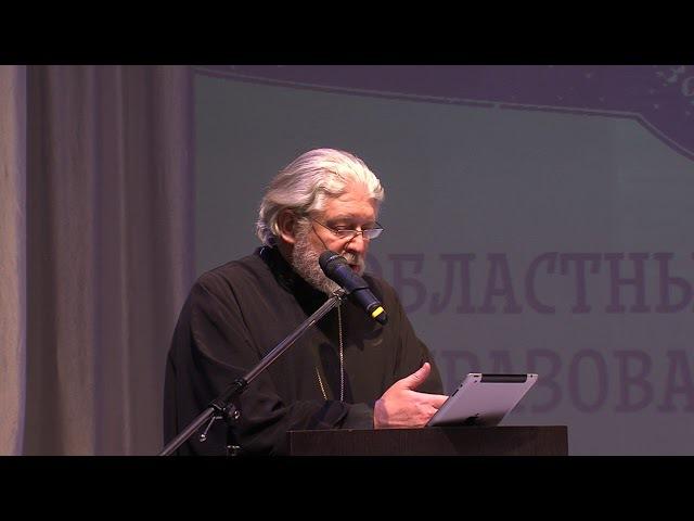 Протоиерей Алексий Уминский | Ценности и смыслы: воспитание в человеке человече ...