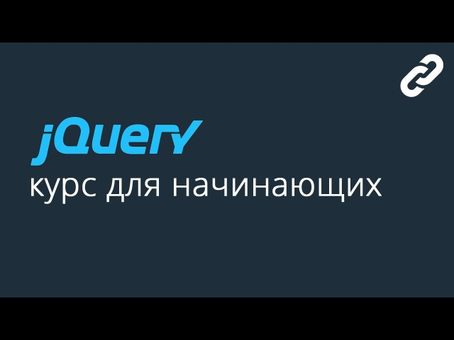 09 jQuery Авто калькулятор Solaris