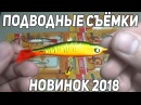 Самый УЛОВИСТЫЙ БАЛАНСИР 6 и ЯЩИК для зимней рыбалки от lucky john НОВИНКИ 2018