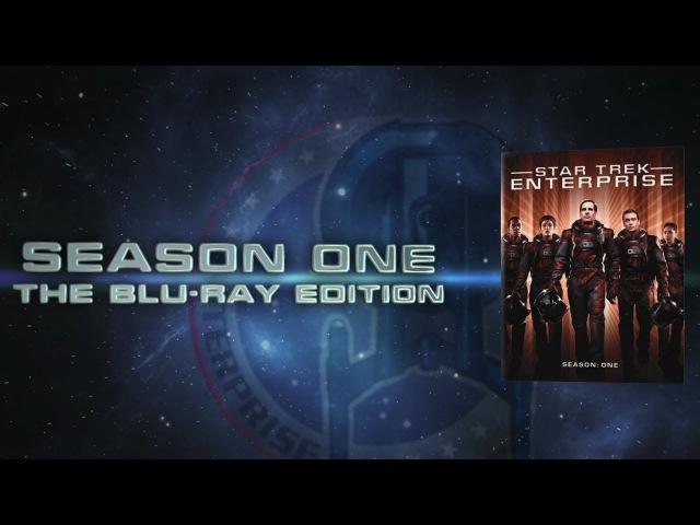 Звездный путь: Энтерпрайз сезоны 1-4 ,(Star Trek ENTERPRISE) Trailer