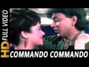 Commando Commando | Vijay Benedict, Alisha Chinai | Commando 1988 Songs | Mithun, Mandakini