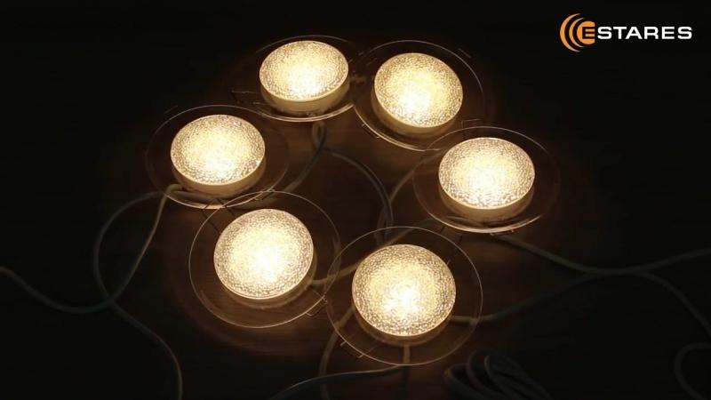 Светодиодный управляемый светильник Siyanie 7W ESTARES ASTRELLA MAYSUN