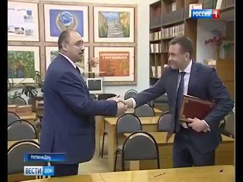 Ростовводоканал подписал соглашение с Гидромет-техникумом - Сюжет Дон ТР, 12.02.18