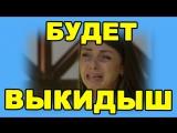 ДОМ 2 НОВОСТИ И СЛУХИ - 14 НОЯБРЯ (ondom2.com)