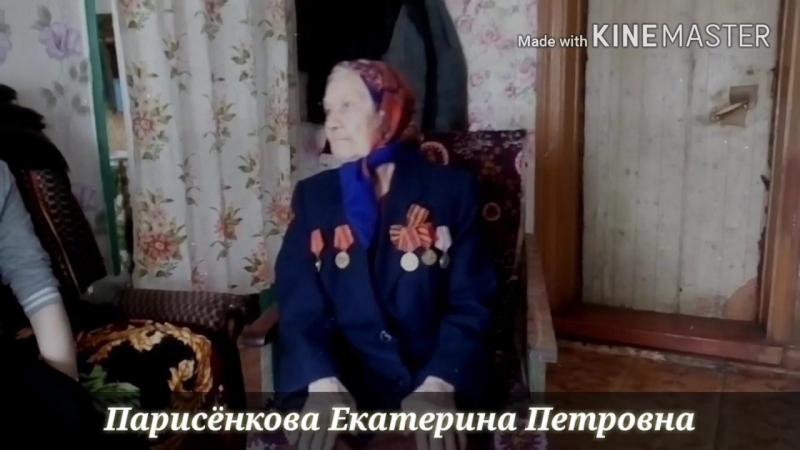 Видеоролик Поле русской славы МОУ Медянская СШ Пильнинский район