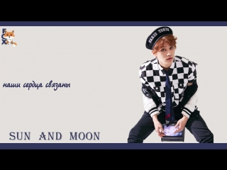 [FSG FOX] NCT 127 - Sun And Moon |рус.саб|