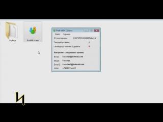 ProkMLM Активация и создание ключей KEY2, KEY3 и KEY4