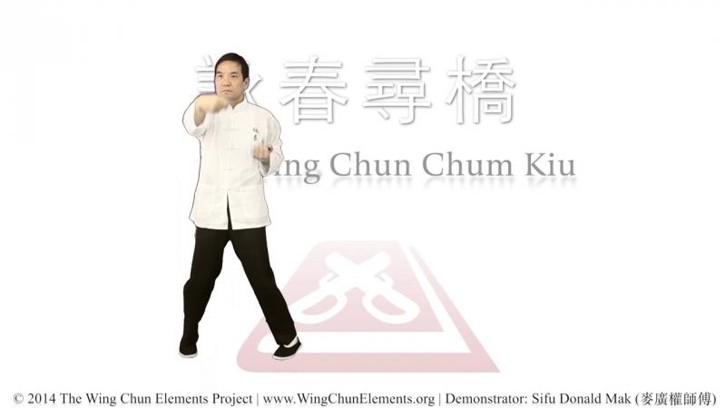 Wing Chun Chum Kiu (詠春尋橋)