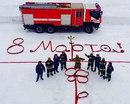 Мария Медведева фото #27