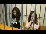 Хабаровские живодёрки получили реальные тюремные сроки