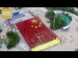 Более 3700 жителей города Хэфэй (пров. Аньхой) выстроились в форме китайского флага в честь Дня образования КНР и Праздника Луны